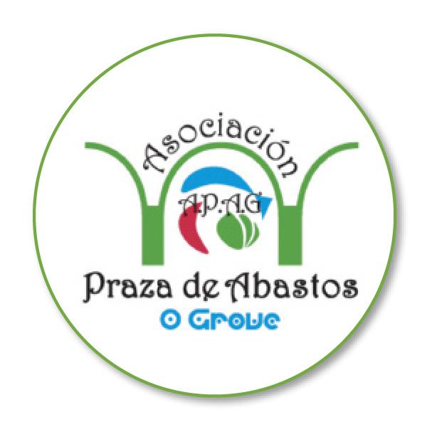 Praza de Abastos O Grove