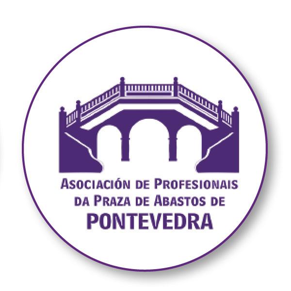 Praza de Abastos de Pontevedra